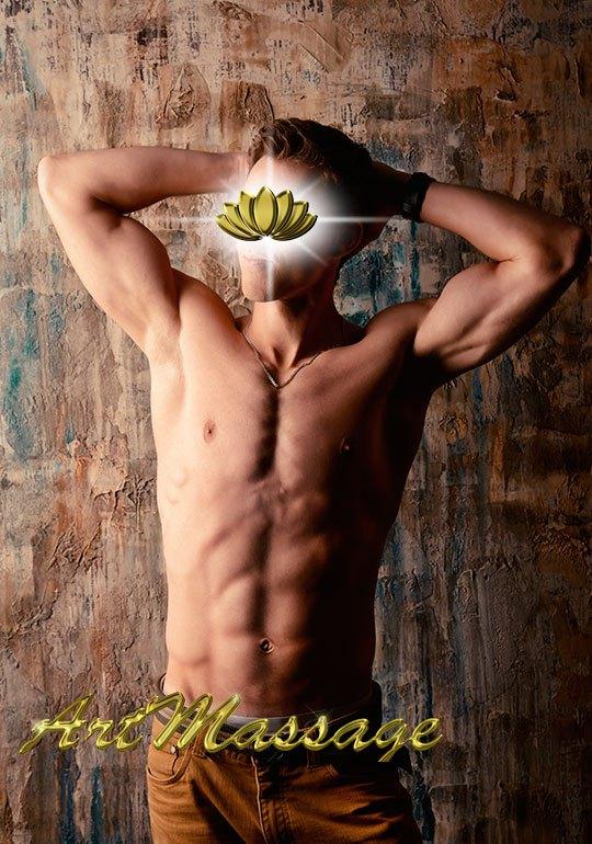 erotic-masseuse-mario-2